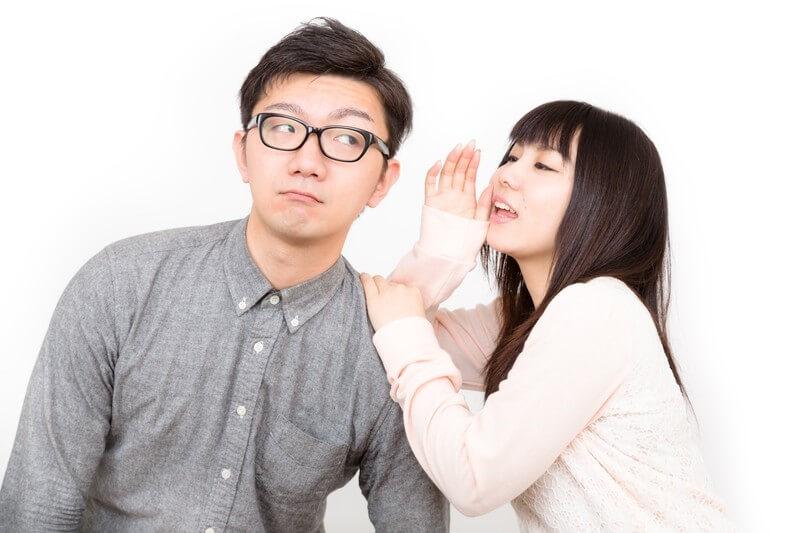 Omiaiの評判について口コミ紹介!