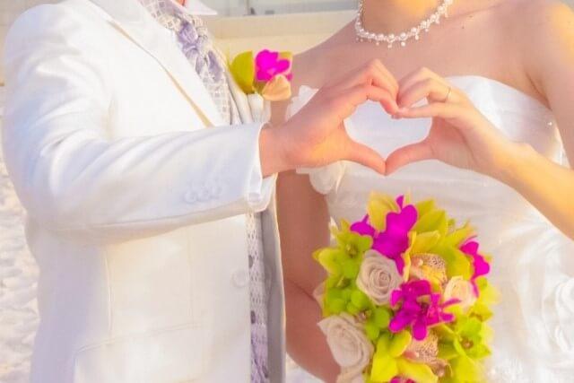 出会って1年で結婚したカップル